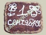 торты и пирожные - рецепты с фото | песочный торт