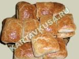 горячие закуски - рецепты c фото | пирожки из слоеного теста с капустой