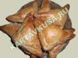 пироги и пирожки - рецепты с фото | слойки с мясом