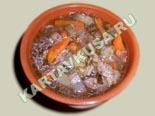 первые блюда - рецепты с фото | суп с баклажанами
