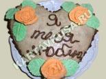 десерты и выпечка - рецепты с фото | торт кофейный сердце