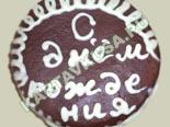 торты и пирожные - рецепты с фото | торт прага