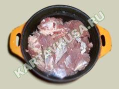 шурпа из говядины | приготовление - 2 шаг