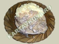 тушеная печень в сметане | приготовление - 8 шаг