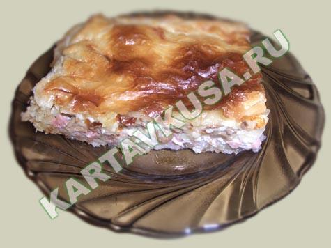 пирог из слоеного теста | рецепт с фото