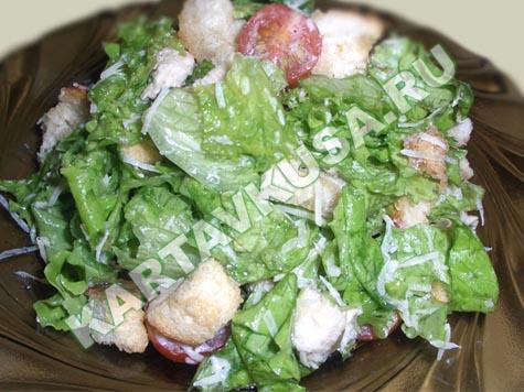 Салат цезарь с курицей пошаговый