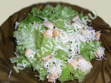 салат из курицы цезарь классический рецепт в домашних условиях