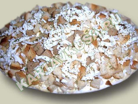 Салаты с сухариками рецепты с фото