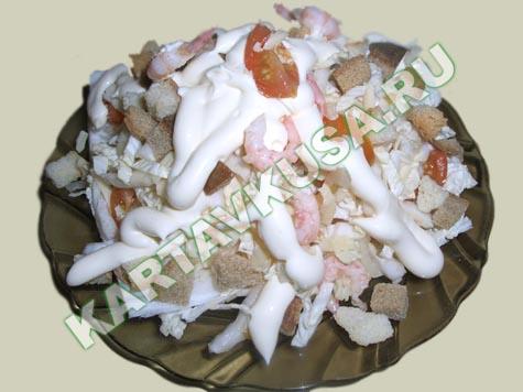 салат из пекинской капусты с креветками и сухариками | рецепт с фото