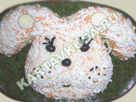 салат заяц 2011 - рецепт | салат заяц 2011 - фото