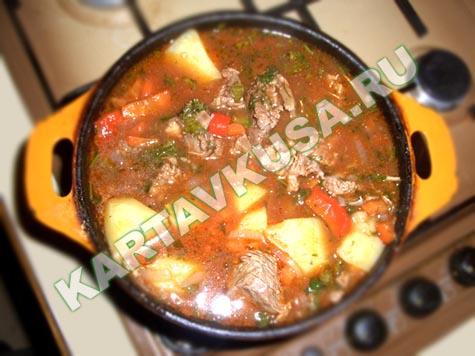 суп шурпа рецепт с фото пошагово из говядины
